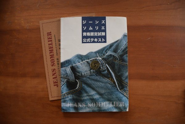 20160117_jeanssmmelier_01