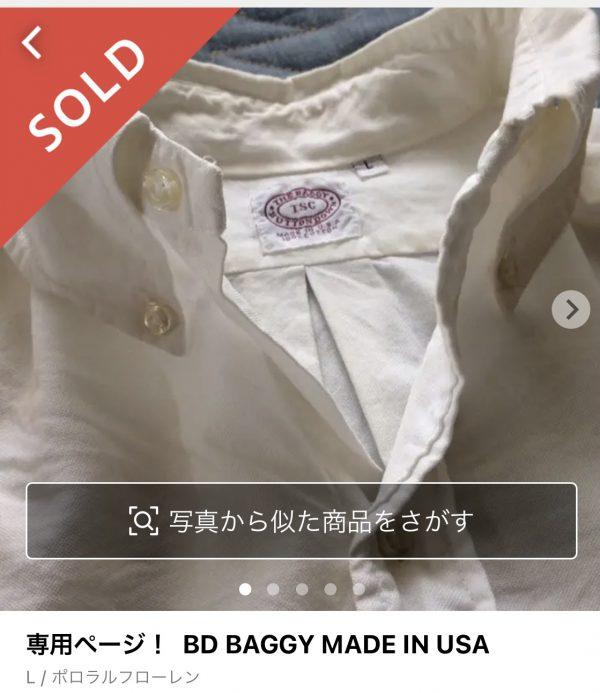 baggy BDシャツ