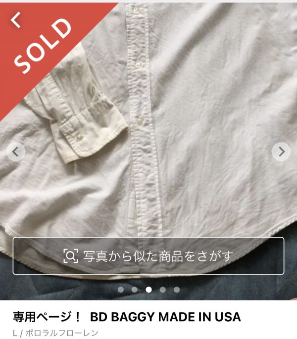 baggy オックスフォードボタンダウンシャツ